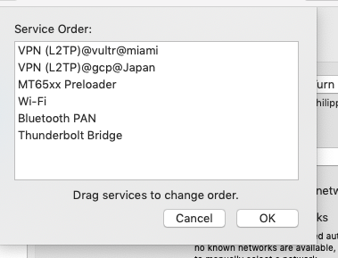 Drag to adjust the order of connection service