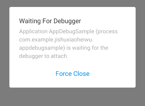 Android Waiting For Debugger Dialog