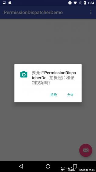 Requesting Camera Permission
