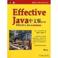 """Effective Java"""