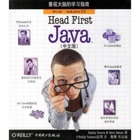 """head first java"""
