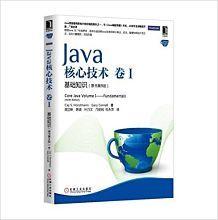 """""""Java核心技术"""""""
