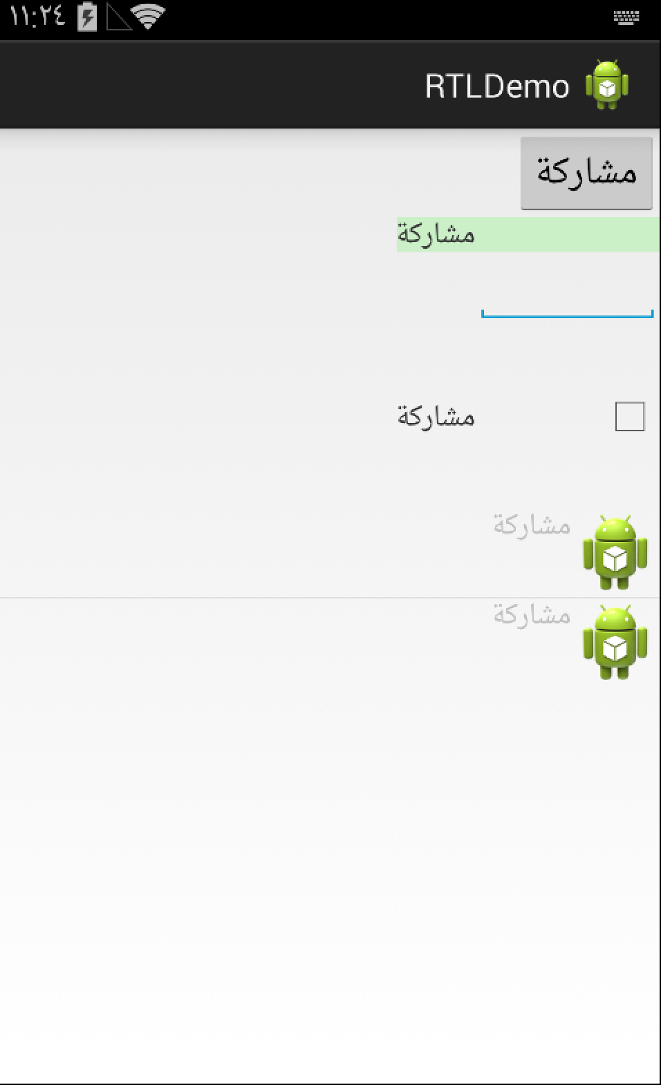 Rtl suport Arabic
