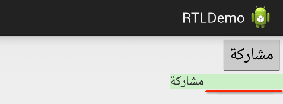 Arabic paddingStart RTL