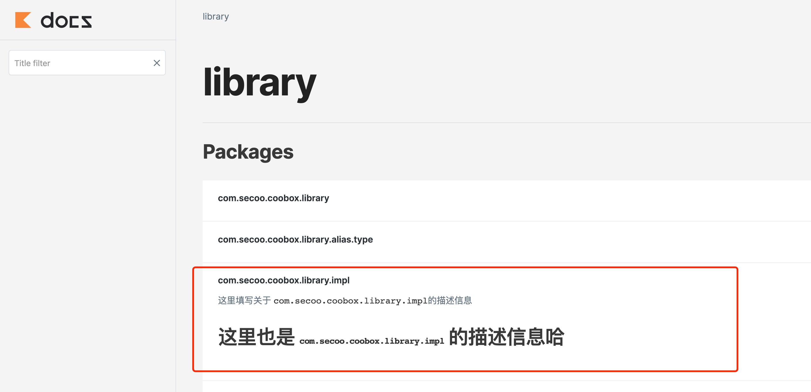 https://asset.droidyue.com/image/2021/03/dokka_package_index_sample.png