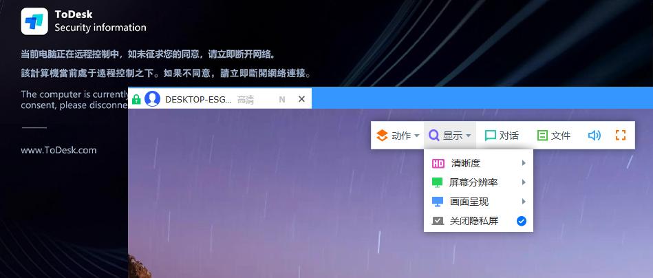 https://asset.droidyue.com/image/lizhi_io/to_desk/%E5%9B%BE8.png