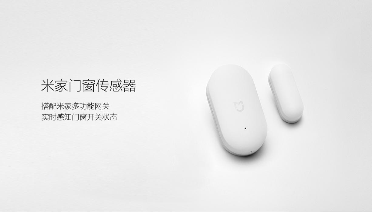 https://asset.droidyue.com/image/xiaomi_menchuang_chuanganqi.jpg